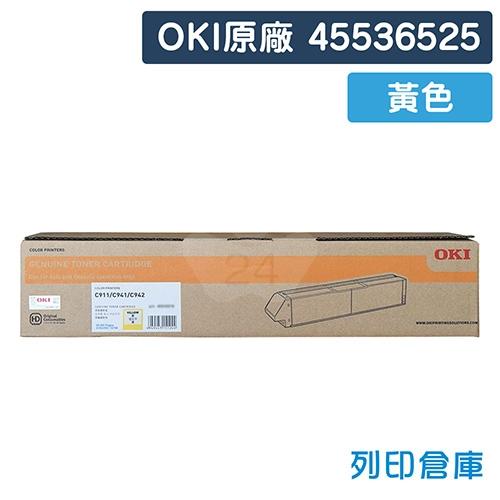 OKI 45536525 / C911 原廠黃色碳粉匣