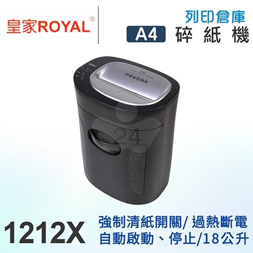 ROYAL 1212X 4 X 33mm 細碎型A4碎紙機(18公升)
