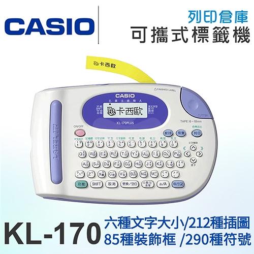 CASIO KL-170 Plus 中英文標籤機