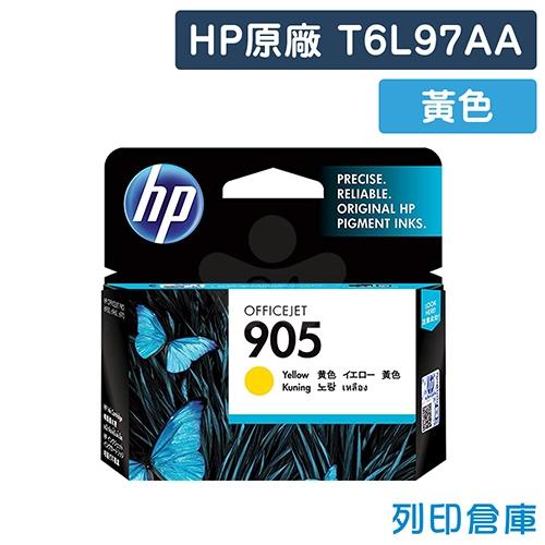 HP T6L97AA (NO.905) 原廠黃色墨水匣