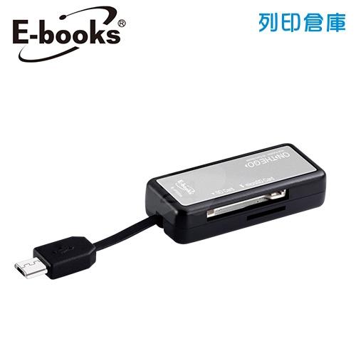 E-books T20 Micro USB 多功能複合式OTG讀卡機