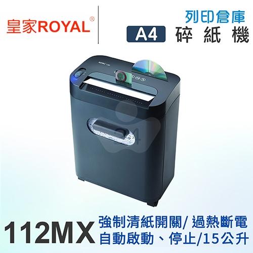 ROYAL 112MX 4 X 33mm 細碎型A4碎紙機(15公升)