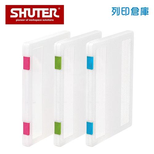 SHUTER 樹德 OF-A03 A4手提隨意盒 混色 (個)