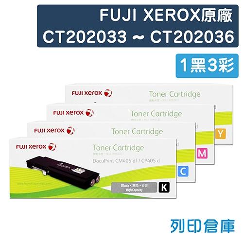 Fuji Xerox DocuPrint CM405df / CP405d (CT202033~CT202036) 原廠碳粉組 (1黑3彩) (11K)