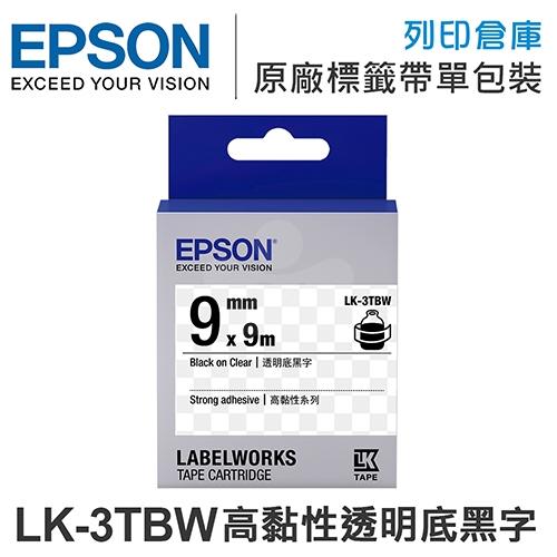 EPSON C53S653411 LK-3TBW 高黏性系列透明底黑字標籤帶(寬度9mm)