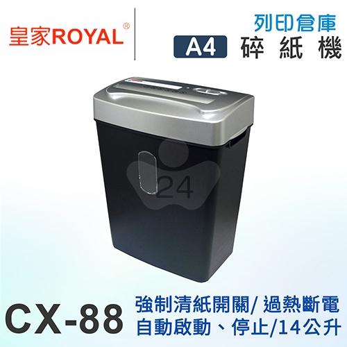 ROYAL CX-88 4 X 29mm 細碎型A4碎紙機(14公升)