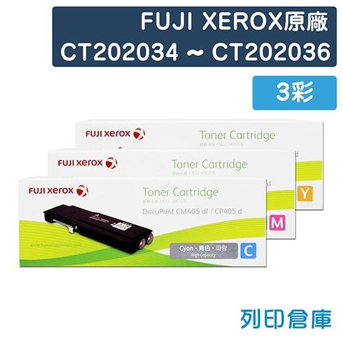 Fuji Xerox DocuPrint CM405df / CP405d (CT202034~CT202036) (3彩) (11K)