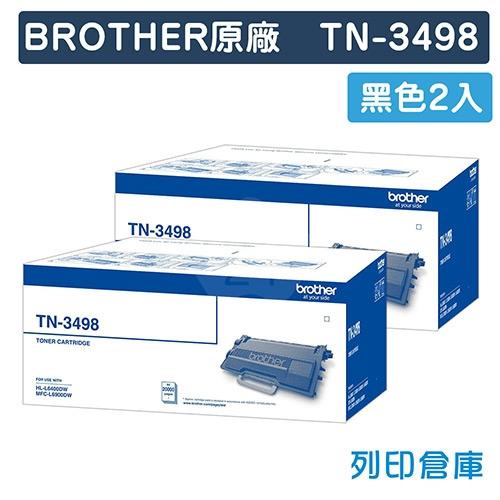 BROTHER TN-3498 / TN3498 原廠黑色超高容量碳粉匣(2黑)