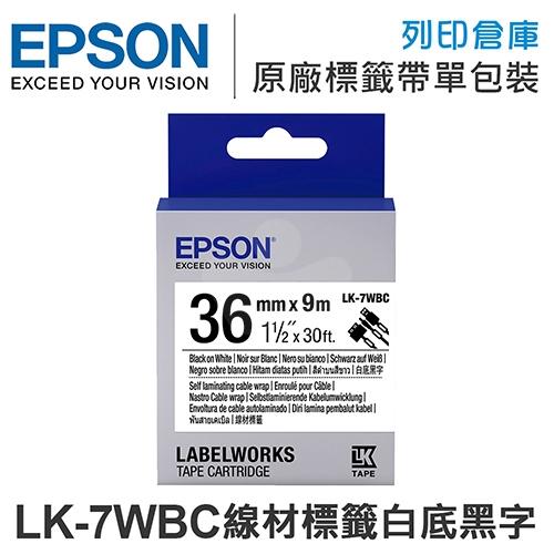 EPSON C53S657902 LK-7WBC 線材標籤系列白底黑字標籤帶(寬度36mm)