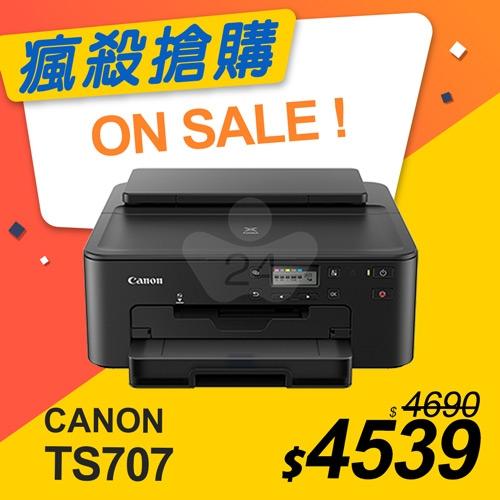 【瘋殺搶購】Canon PIXMA TS707 噴墨相片印表機