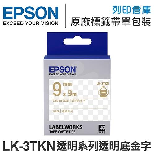 EPSON C53S653409 LK-3TKN 透明系列透明底金字標籤帶(寬度9mm)
