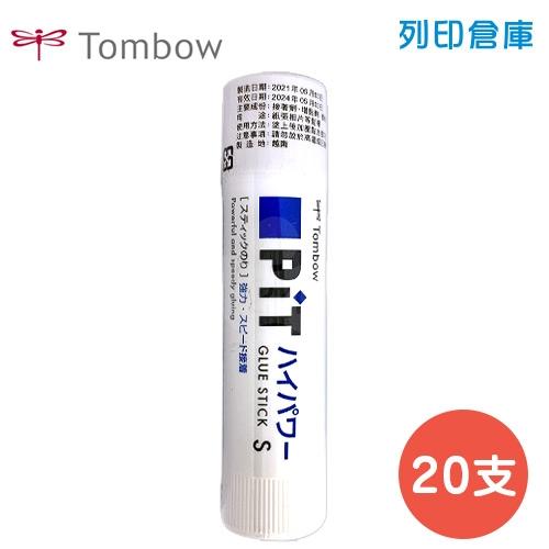 TOMBOW 蜻蜓牌 辦公用強力口紅膠 PT-TP (20支/盒)