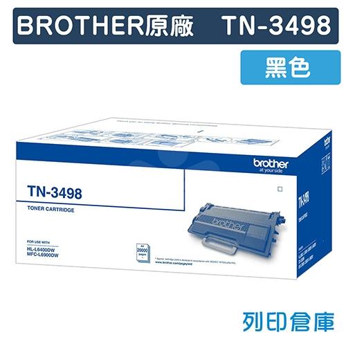 BROTHER TN-3498 / TN3498 原廠黑色超高容量碳粉匣
