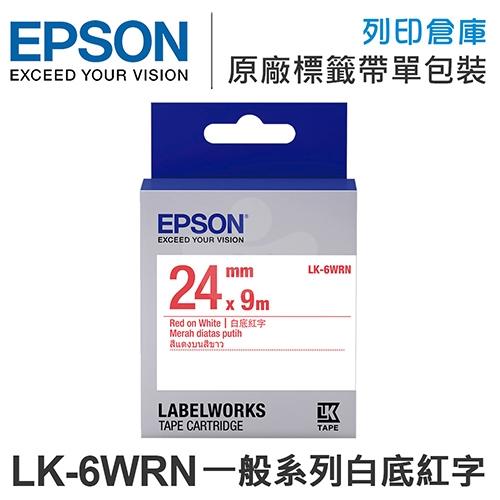 EPSON C53S656402 LK-6WRN 一般系列白底紅字標籤帶(寬度24mm)