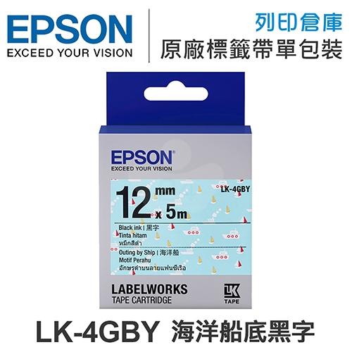 EPSON LK-4GBY C53S654467 Pattern系列 海洋船標籤帶(寬度12mm)