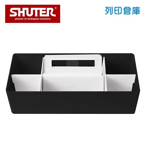 SHUTER 樹德 CTB-3215 手提收納盒 黑色 (個)