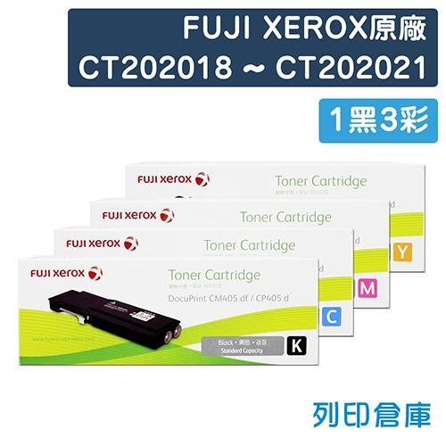 Fuji Xerox DocuPrint CM405df / CP405d (CT202018~CT202021) 原廠碳粉組 (1黑3彩) (5K)