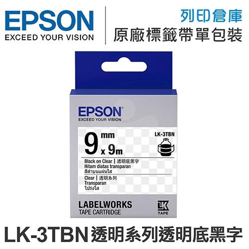 EPSON C53S653408 LK-3TBN 透明系列透明底黑字標籤帶(寬度9mm)