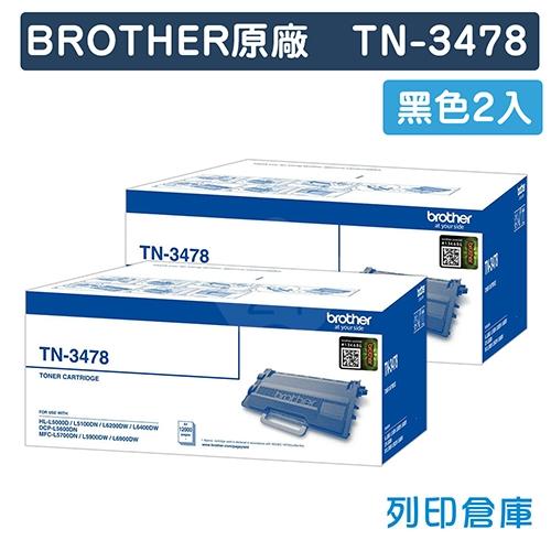 BROTHER TN-3478 / TN3478 原廠黑色超高容量碳粉匣(2黑)