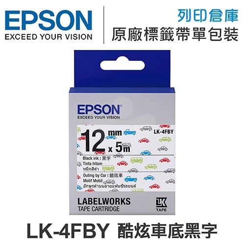 EPSON LK-4FBY C53S654466 Pattern系列 酷炫車標籤帶(寬度12mm)