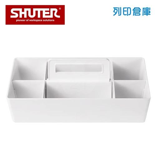 SHUTER 樹德 CTB-3215 手提收納盒 白色 (個)