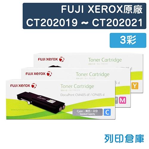 Fuji Xerox DocuPrint CM405df / CP405d (CT202019~CT202021) (3彩) (5K)