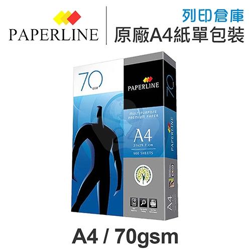 PAPERLINE 多功能影印紙 A4 70g (單包裝)