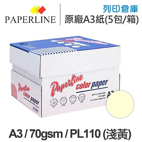 PAPERLINE PL110 淺黃色彩色影印紙 A3 70g (5包/箱)