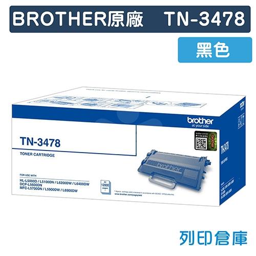 BROTHER TN-3478 / TN3478 原廠黑色超高容量碳粉匣