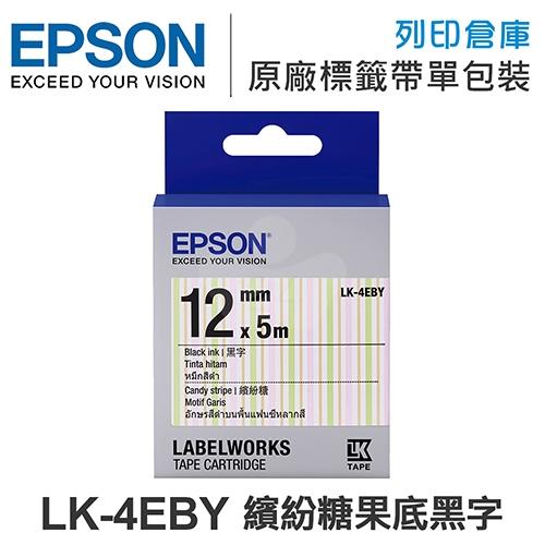 EPSON LK-4EBY C53S654465 Pattern系列 繽紛糖果標籤帶(寬度12mm)