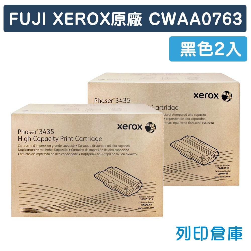 Fuji Xerox Phaser 3435DN (CWAA0763) 原廠黑色高容量碳粉匣(2黑)