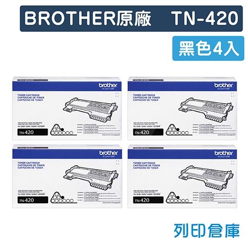 BROTHER TN-420 原廠黑色碳粉匣(4黑)