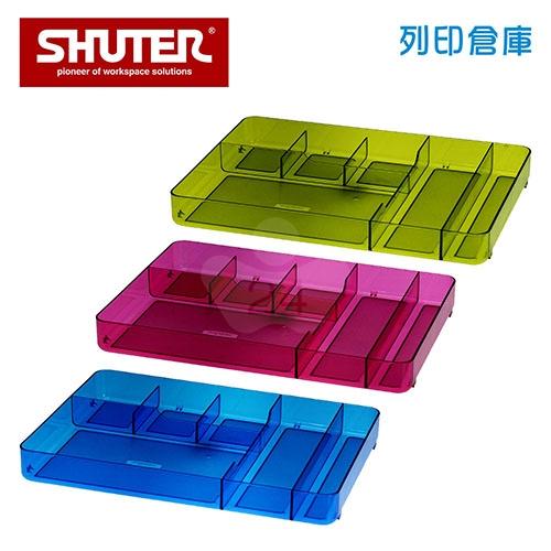 SHUTER 樹德 SB-704 分類盒 混色 (個)