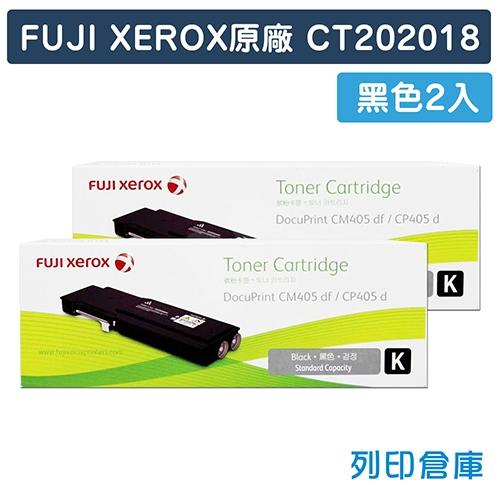 Fuji Xerox DocuPrint CM405df / CP405d (CT202018) 原廠黑色碳粉匣 (2黑) (7K)