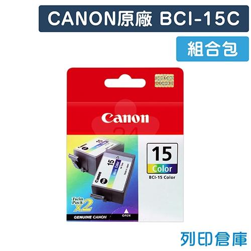 CANON BCI-15C 原廠雙包裝黑色墨水匣