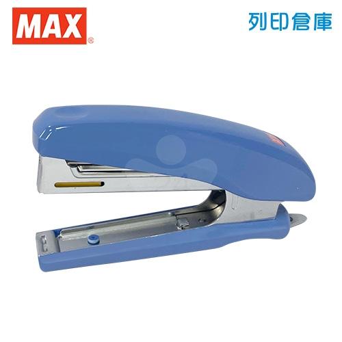 MAX 美克司 釘書機 HD-10D (藍/支)