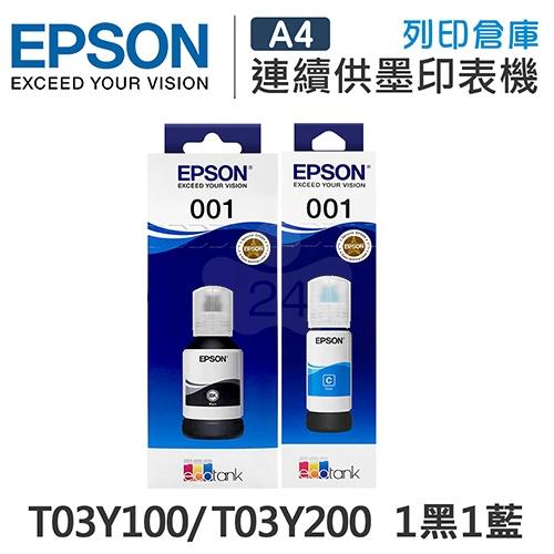 EPSON T03Y100 / T03Y200 原廠盒裝墨水組(1黑1藍)