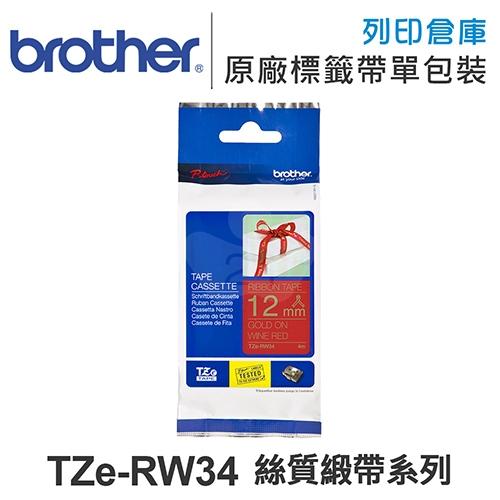 Brother TZe-RW34 絲質緞帶系列海軍酒紅底金字標籤帶(寬度12mm)
