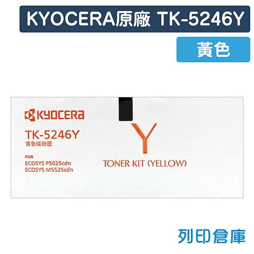 KYOCERA TK-5246Y 原廠黃色碳粉匣