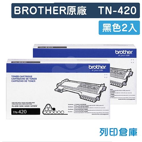 BROTHER TN-420 原廠黑色碳粉匣(2黑)