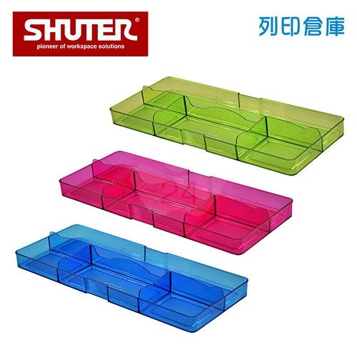 SHUTER 樹德 SB-312 分類盒 混色 (個)