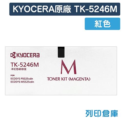 KYOCERA TK-5246M 原廠紅色碳粉匣
