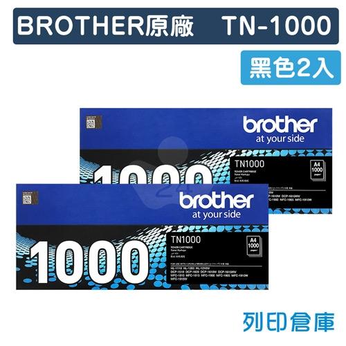 BROTHER TN-1000 / TN1000原廠黑色碳粉匣(2黑)