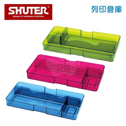 SHUTER 樹德 SB-300 分類盒 混色 (個)