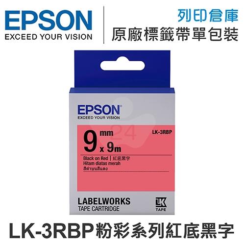 EPSON C53S653403 LK-3RBP 粉彩系列紅底黑字標籤帶(寬度9mm)