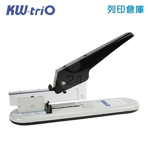 KW-triO 50SB 重型釘書機 (灰色) 台