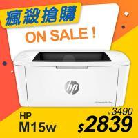 【瘋殺搶購】HP LaserJet Pro M15w 無線黑白雷射印表機