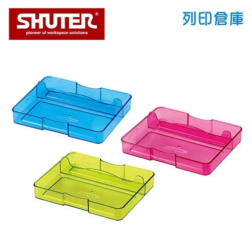 SHUTER 樹德 SB-200 分類盒 混色 (個)