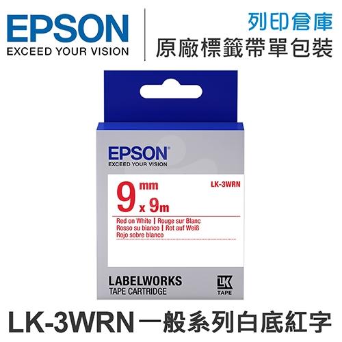 EPSON C53S653402 LK-3WRN 一般系列白底紅字標籤帶(寬度9mm)