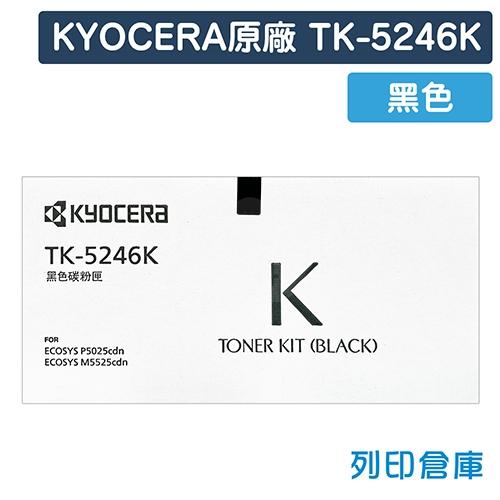KYOCERA TK-5246K 原廠黑色碳粉匣